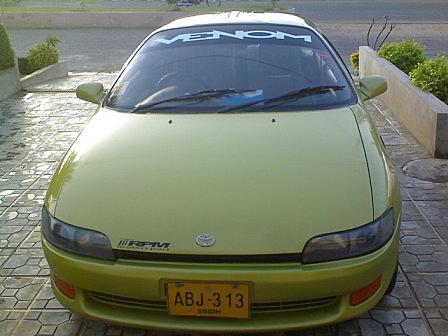 Toyota Sera - 1992 Sera Image-1