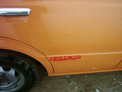 Toyota Corolla - 1976 toyota Image-3