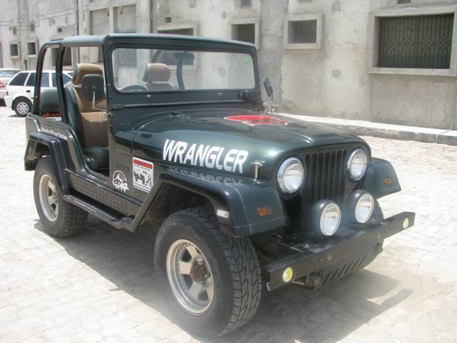 Jeep CJ 5 - 1961 Smasher Image-1