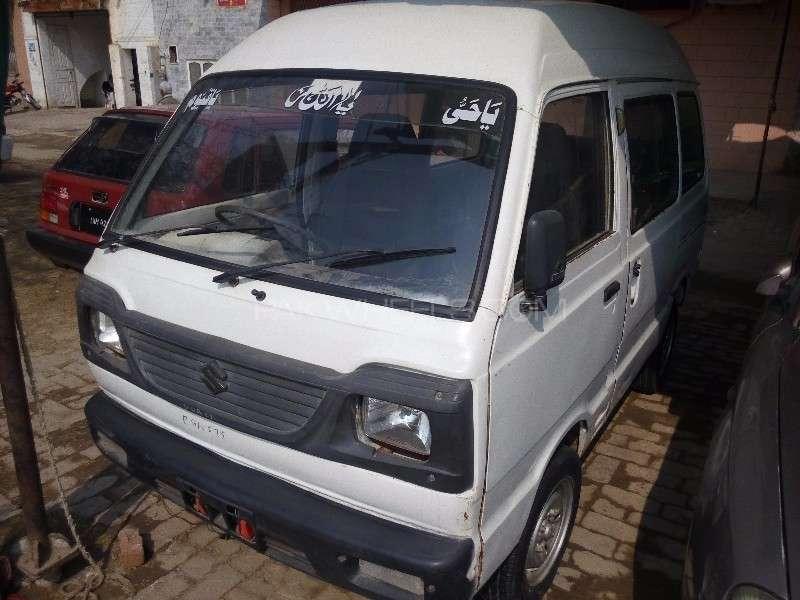 Suzuki Bolan VX 1984 Image-5