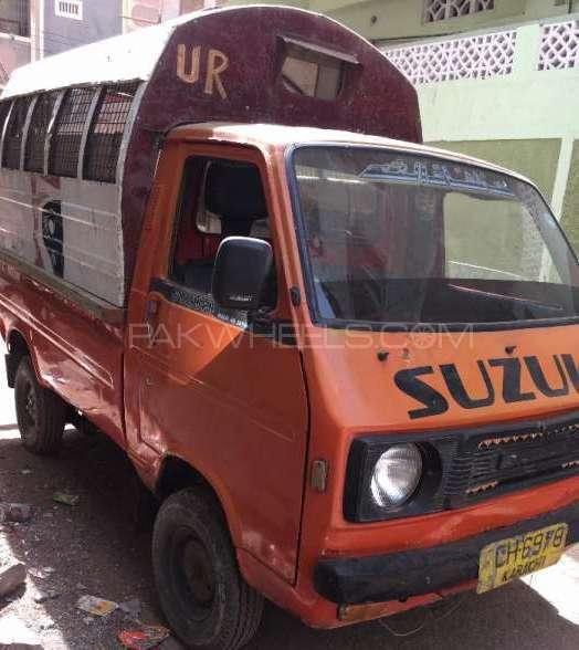 Pickup For Sale: Suzuki Pickup For Sale In Karachi