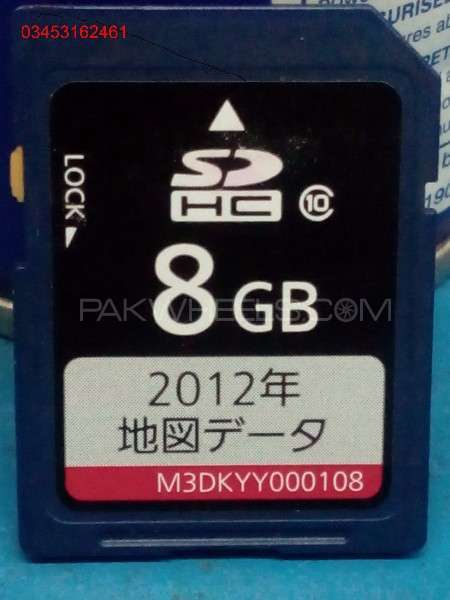 nissan Mm 312d-w boot sd card