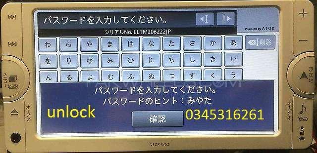 Toyota code unlock Image-1