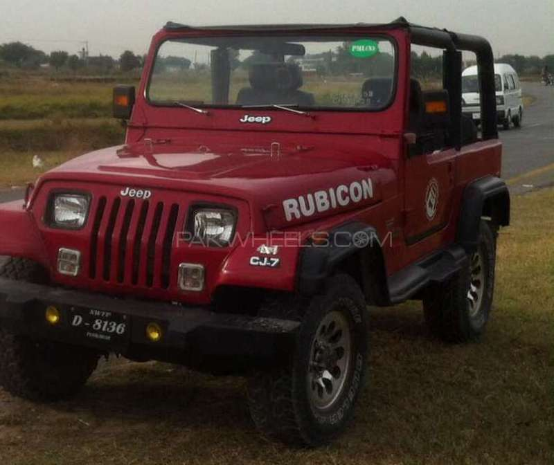 jeep cj 7 1980 for sale in rawalpindi