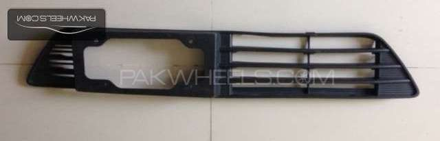 Nissan Dayz Front Bumper Lower Portion Grill For Sale Image-1