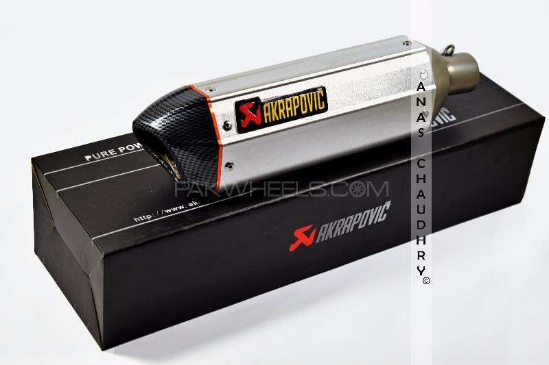 Dstar/Akrapovic Mufflers Available Image-1