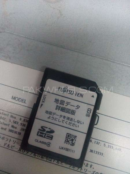 NSCT-W61D Daihatsu Genuine boot sd card sell Image-1