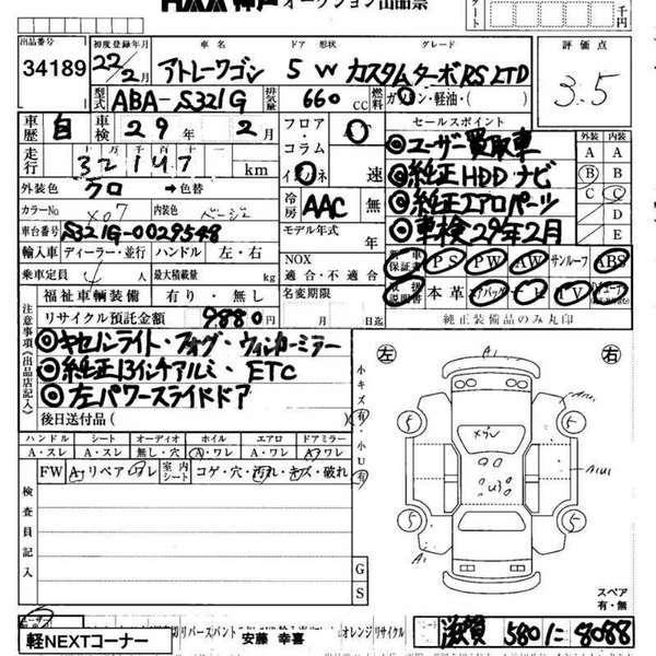 T 191874 additionally 1973 Nissan 240z Wiring Diagram besides Datsun 510 Wiring Diagram moreover Suzuki Sx4 Timing Chain Diagram as well 95 Jetta Engine Diagram Diy Wiring Diagrams. on datsun 510 wiring harness