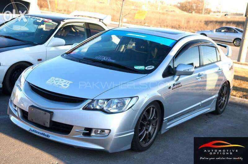 Civic Reborn complete bodykit available in factory price Image-1