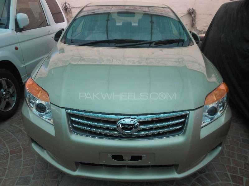 Toyota Corolla Axio X HID Limited 1.5 2012 Image-1