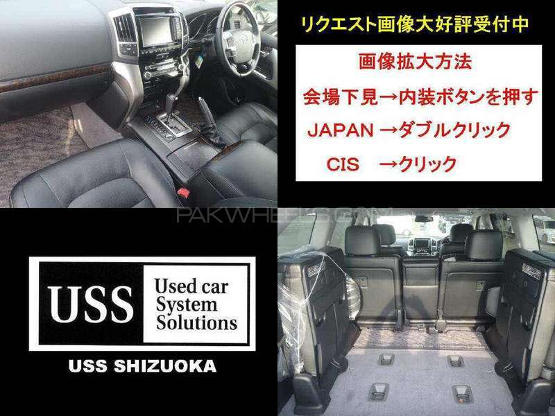Toyota Land Cruiser ZX 60th Black Leather Selection 2012 Image-4