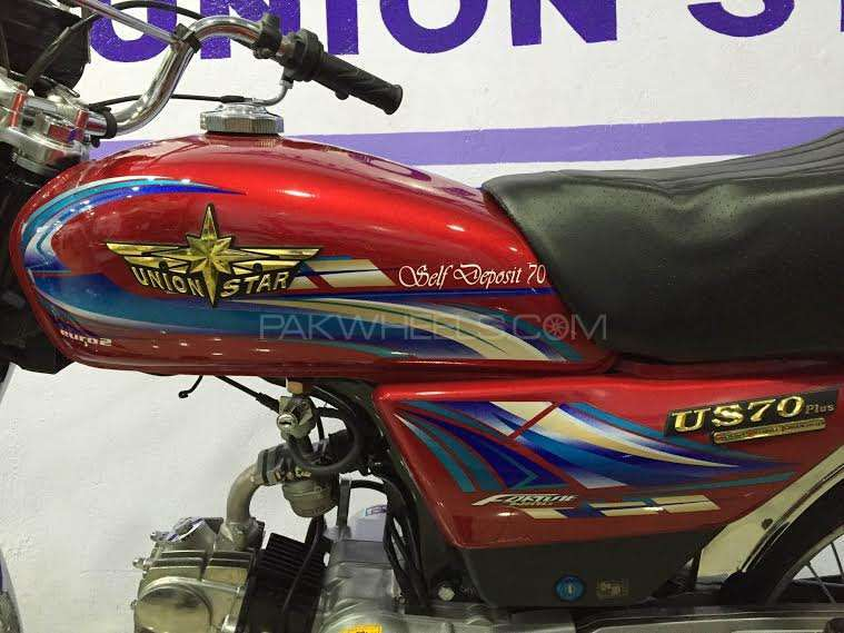 Union Star 70cc 2016 Image-1