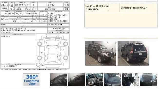 Toyota Prado TX Limited 2.7 2013 Image-8