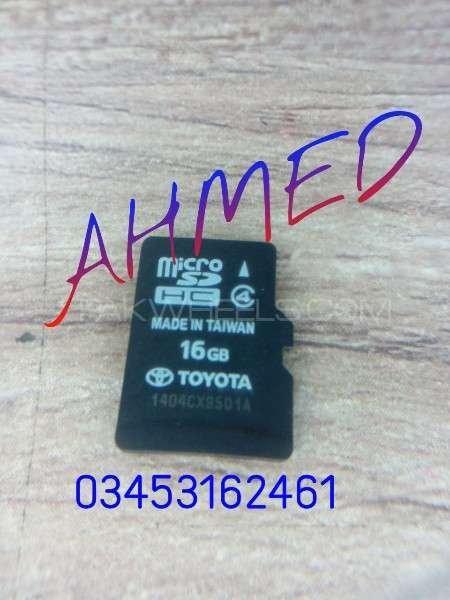 NSZN-W64T boot sd card Image-1