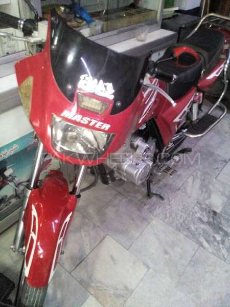 Super Power SP 125 2013 Image-1