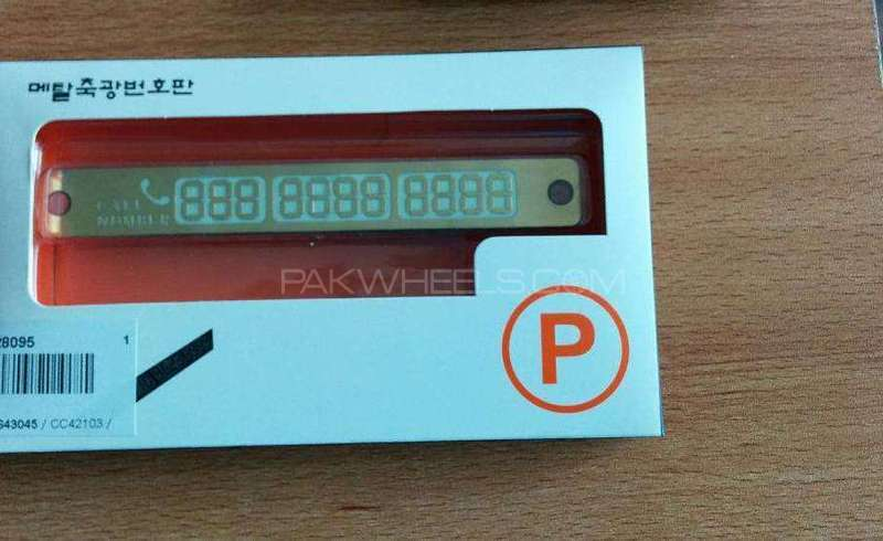Car parking phone number notification plates Image-1