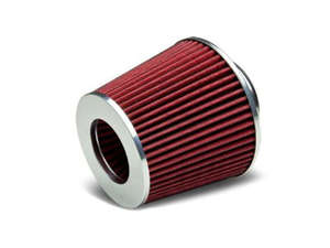 Intake Filter - Universal Large in Lahore