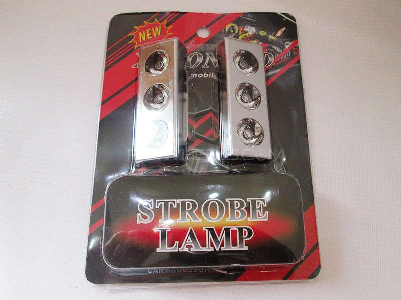 Strobe Lamp Image-1