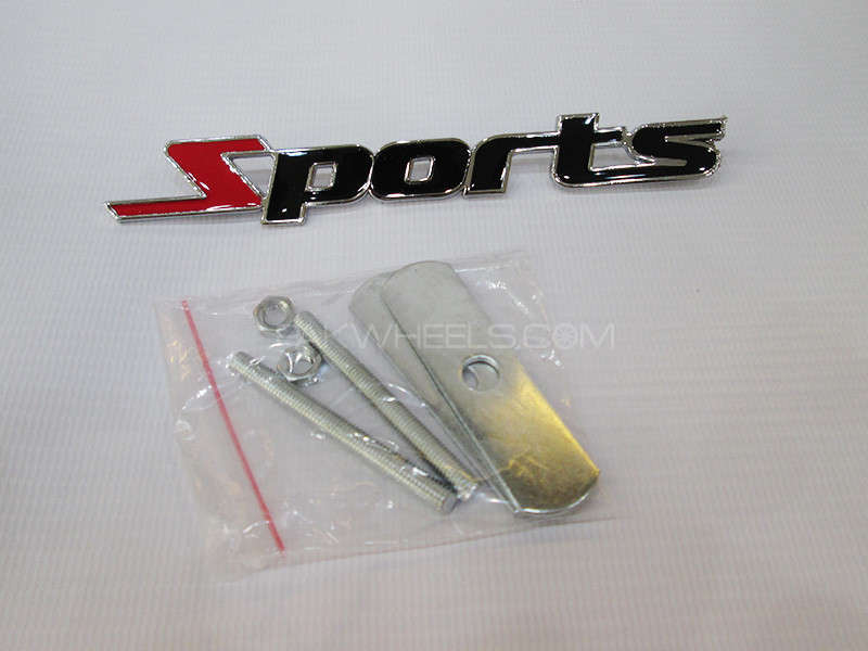 Grill Emblem - Sports  in Lahore