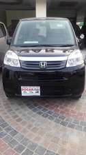 Honda Life 2013 for Sale in Lahore