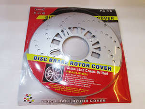 Disc Brake Rotor Cover  in Lahore