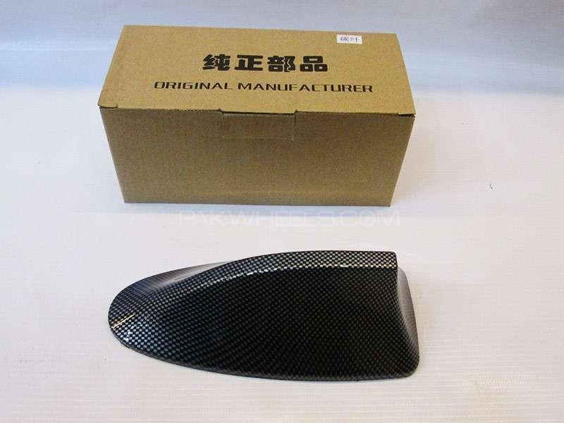 Carbon fiber shark fin Antenna   Image-1