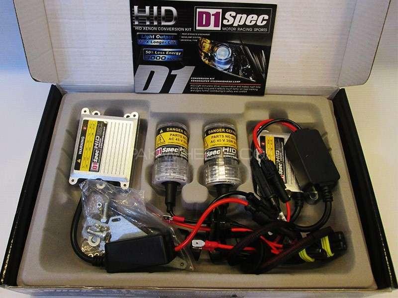 D1 Spec HID Lights 35W - H4 Image-1