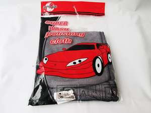 Super Wash Polishing Cloth in Lahore