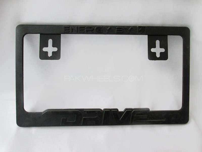 Drive Number Plate Frame Image-1