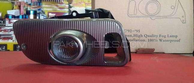 Honda Civic Eg 1995 Foglamp Image-1