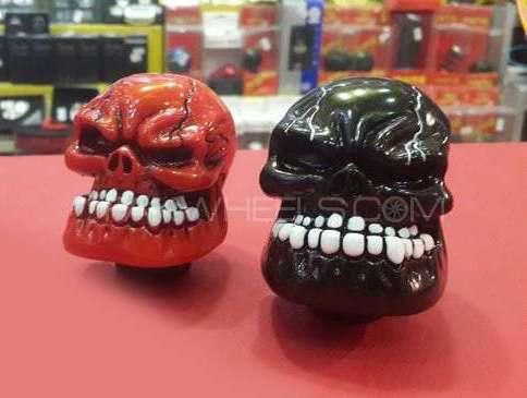 Skull Gear Knob Image-1