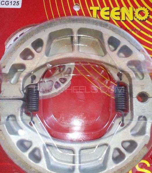 BRAKE SHOE Teeno pure copper Nouman Autos townshio Lahore Image-1