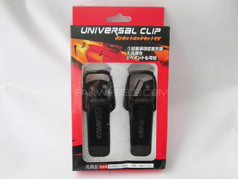 Universal Medium Clip - Mugen Image-1
