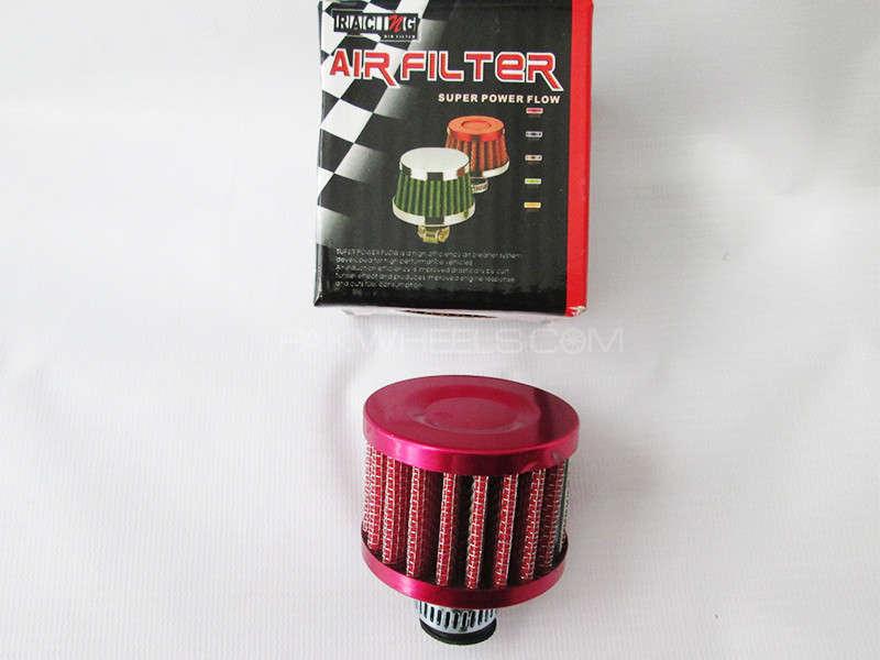 Air Intake Filter - Mini Image-1