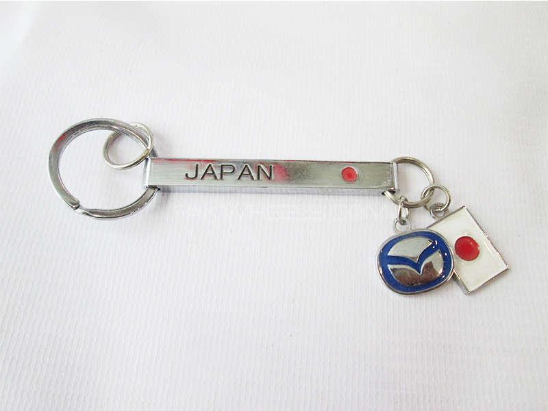 Key Chain - Japan Mazda Image-1