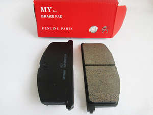 Toyota Corolla Brake Pads Online at best Price in Pakistan | PakWheels