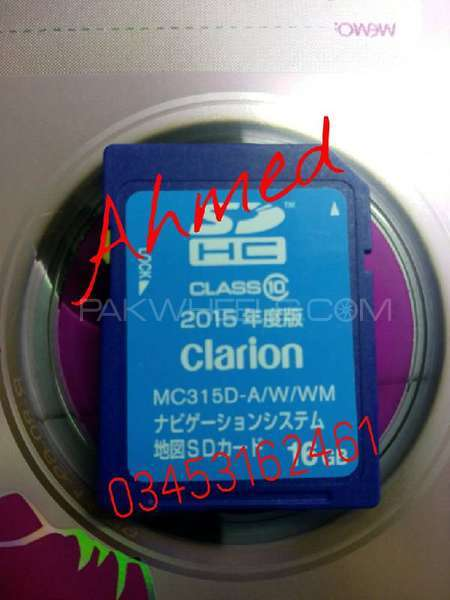 nissan mc315d-w sd card sell Image-1