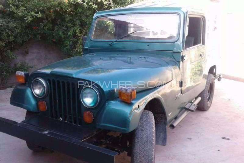 Jeep Other 1942 Image-1