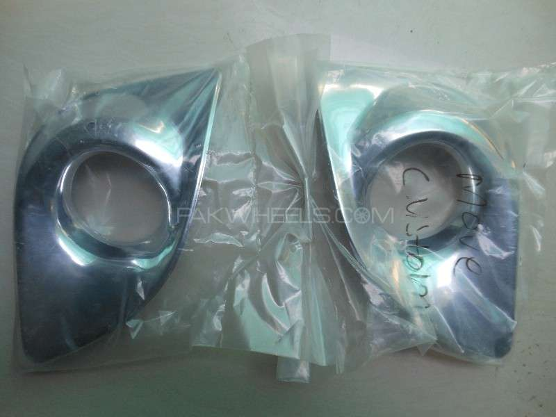 Daihatsu Move Fog Lamp covers  Image-1