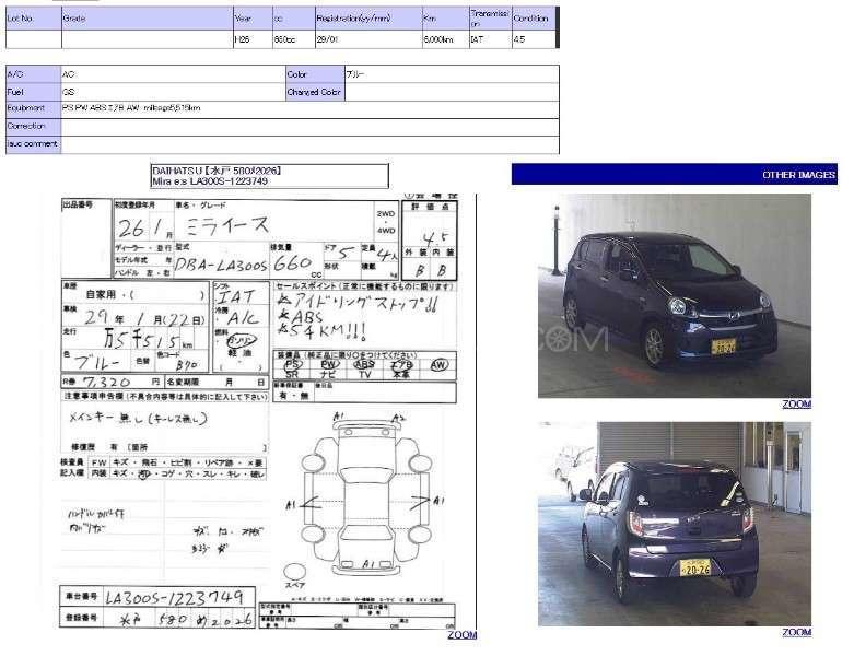 Daihatsu Mira Custom X 2014 Image-1