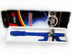 Steering Lock Type R  Blue 6026 - PA10 in Lahore