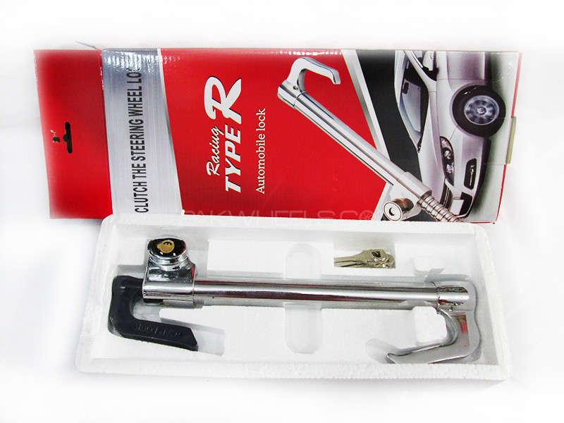 Steering Lock Type R Metal - PA10 Image-1