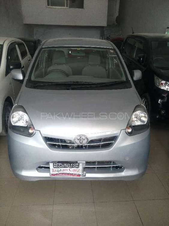Toyota Pixis X 2015 Image-1