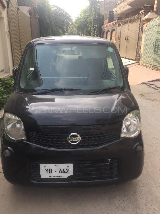 Nissan Moco S 2011 Image-1