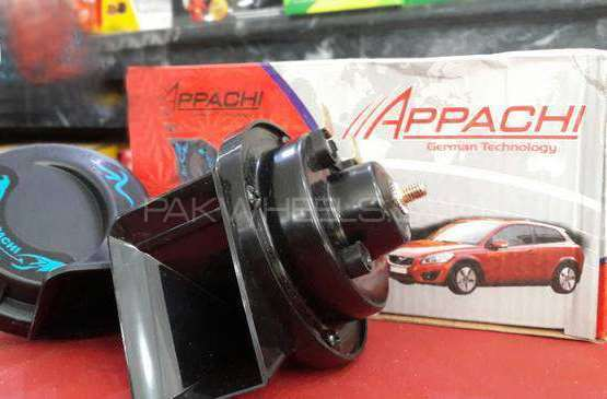 New Appachi Horn Image-1