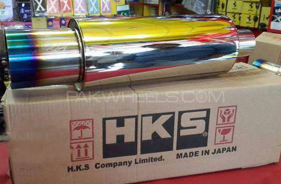 Hks Jazma Approved Exhaust Medium Image-1