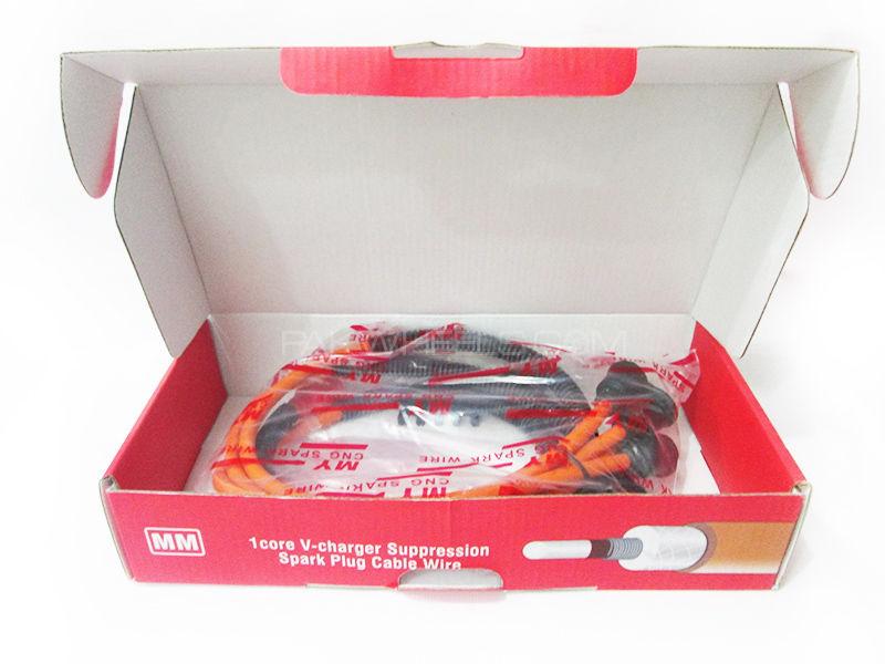 Suzuki Liana Plug Wire Set Image-1