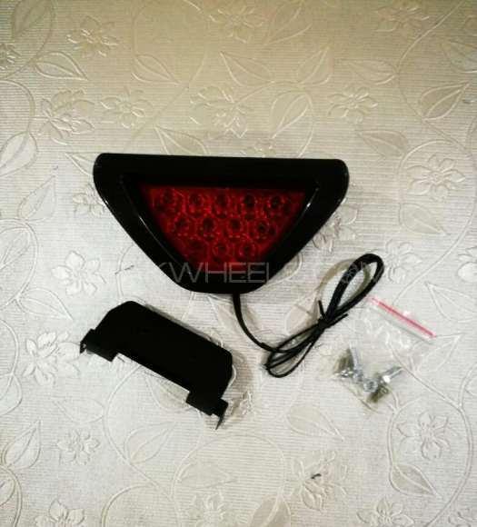 F1 LED Flasher Brake Lamp Brake Light Image-1