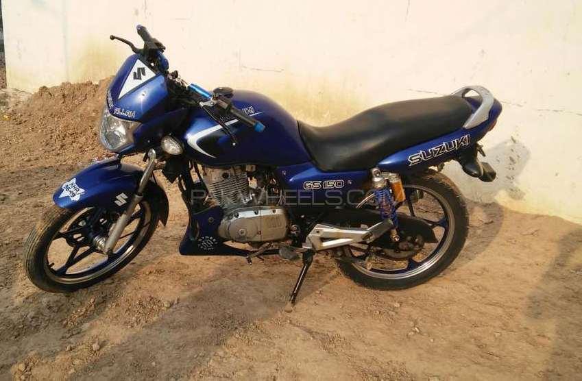 Suzuki Gs Hain