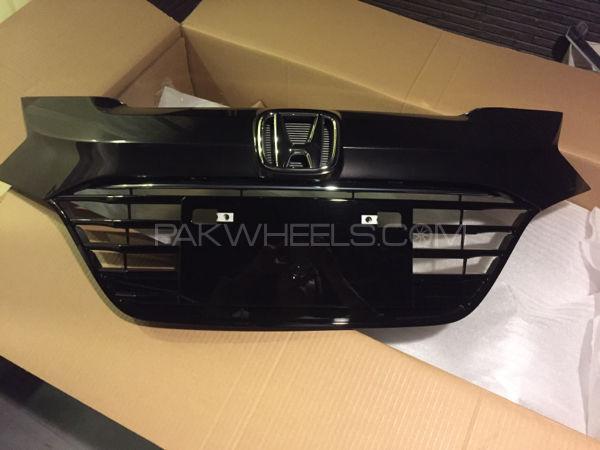 Honda Vezel Front Bumper Grill Image-1